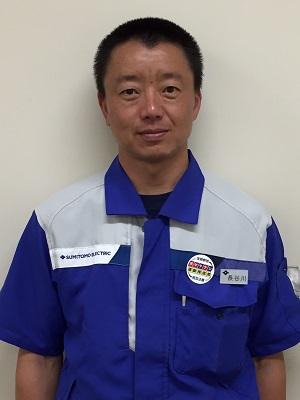 Takemi Hasegawa._jpg.jpg